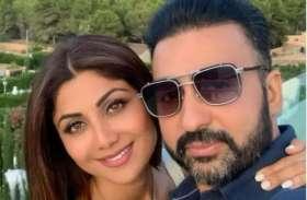 शिल्पा शेट्टी के पति राजकुंद्रा की गिरफ्तारी के बाद यहां भी एसओजी सक्रिय, जल्द हो सकती है बड़ी कार्रवाई
