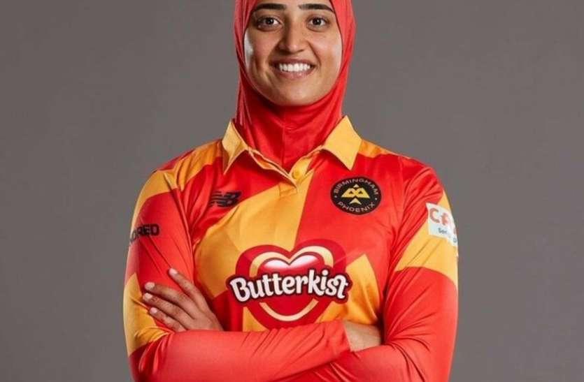The Hundred : मैच में हिजाब पहनकर उतरी मुस्लिम महिला क्रिकेटर, पेश की अनोखी मिशाल