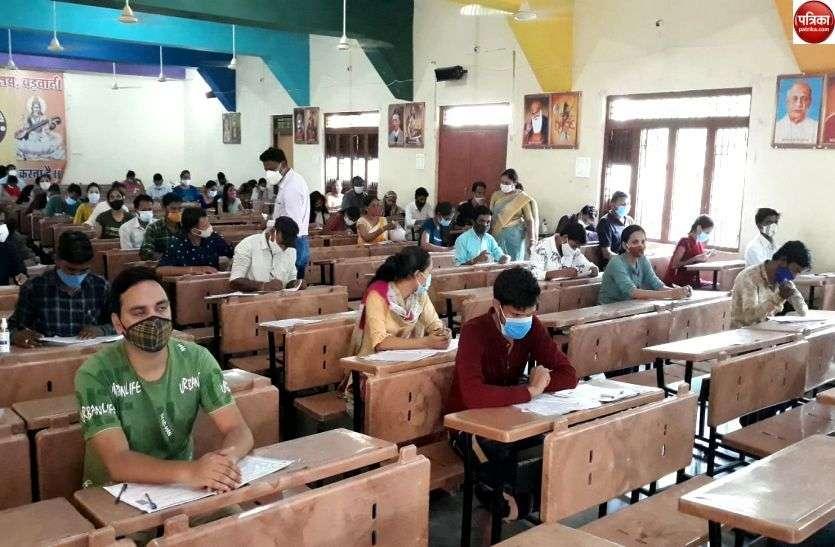 PSC Exam : थर्मल स्क्रीनिंग के बाद मिला प्रवेश, 11409 परीक्षार्थियों ने दी प्रारंभिक परीक्षा