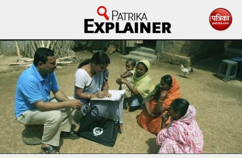 Patrika Explainer: जातिगत जनगणना पर चल रही बहस, अब तक क्या हुआ और आगे क्या है उम्मीदें