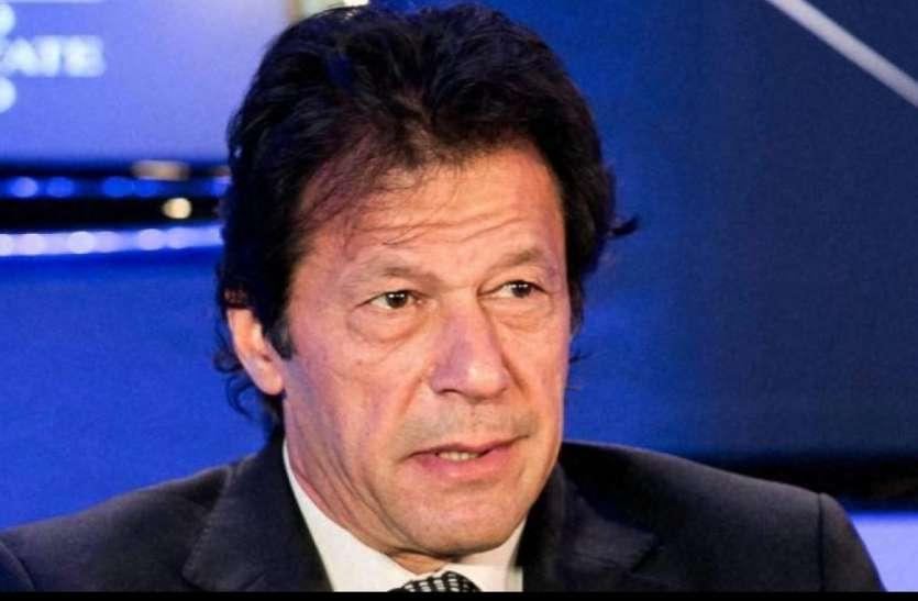 Imran Khan Party Wins Most Seats In PoK Legislative Elections
