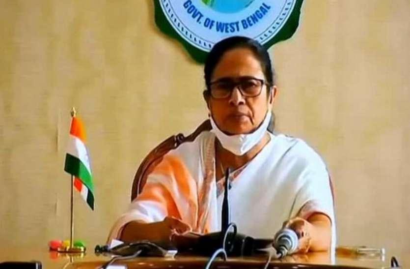 पश्चिम बंगाल: सीएम ममता बनर्जी का बड़ा फैसला, पेगासस जासूसी मामले की जांच के लिए किया आयोग का गठन