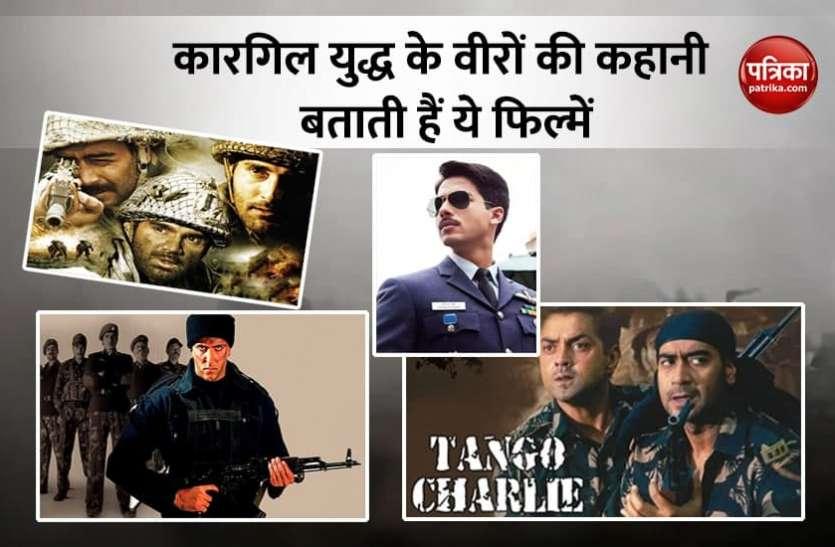 Bollywood films depicted the kargil war on the big screen