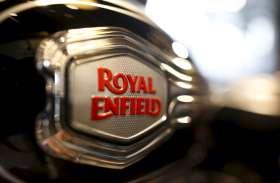 Royal Enfield की निर्माता कंपनी Eicher Motors जल्द ही लाएगी इलेक्ट्रिक बाइक्स की रेंज