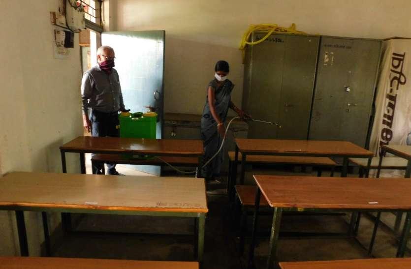 सप्ताह में चार दिन लगेगी क्लास, 127 विद्यालयों में लौटेगी चहल-पहल, 50 फीसदी उपस्थिति के साथ खुलेंगे स्कूल