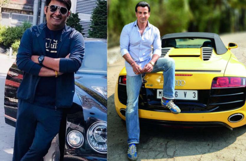 कपिल शर्मा से लेकर रोनित रॉय तक, इन 5 टीवी स्टार्स की महंगी गाड़ियां देख चौंक जाते हैं बॉलीवुड स्टार्स