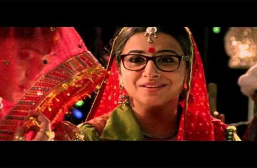 Vidya Balan big disclosure about her body shape and dressing sense