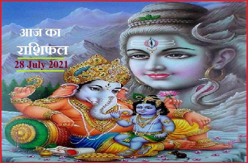 Aaj Ka Rashifal-28 July 2021: मकर व कुंभ सहित इन 6 राशियों पर रहेगी श्रीगणेश की विशेष कृपा, जानें जानें कैसा रहेगा आपका बुधवार?
