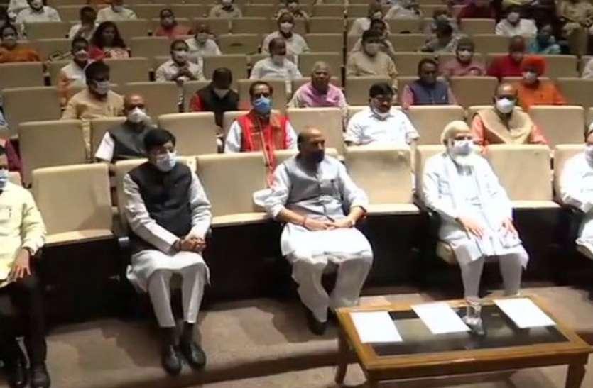 BJP संसदीय दल की बैठक में PM Modi ने विपक्ष पर साधा निशाना, बोले- कांग्रेस ना सदन चलने देती, ना चर्चा होने देती