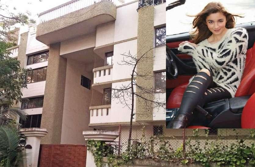 Alia Bhatt Net Worth: At the age of 28, Alia Bhatt is the mistress of crores, lives the royal life