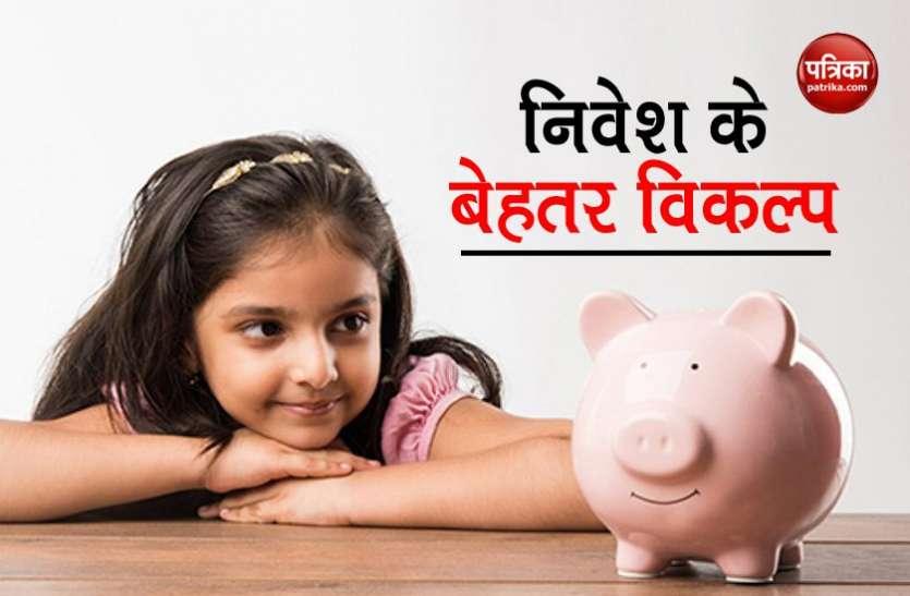 five schemes are bestoption to invest for children future
