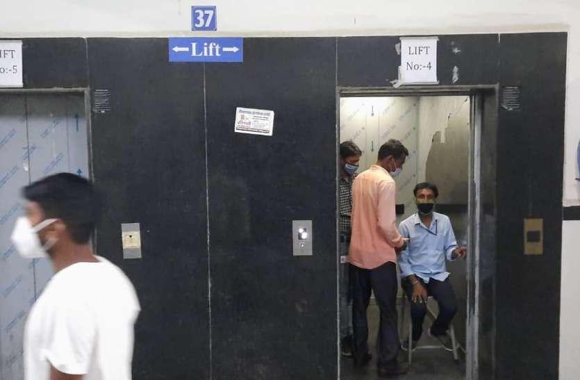 पांच में से एक लिफ्ट सुधरी, खाली पड़े रहे डॉक्टर्स के चेम्बर