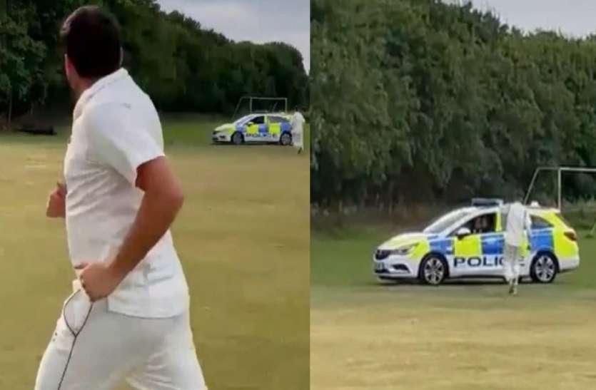 चोर को पकड़ने के लिए खिलाड़ियों ने बीच में छोड़ा क्रिकेट मैच, जानिए पूरा मामला