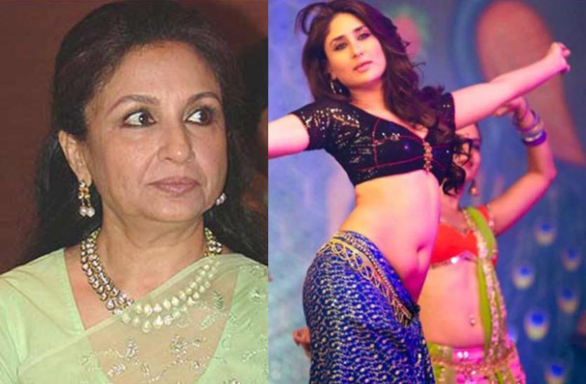 Does Sharmila Tagore Like Karenna Kapoor Khan In Glamorous Roles