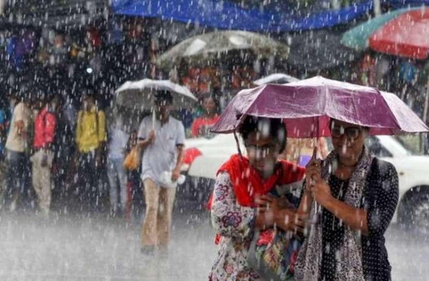 Live Weather Report: दिल्ली-NCR में झमाझम बारिश, कई राज्यों में भारी बारिश का रेड अलर्ट