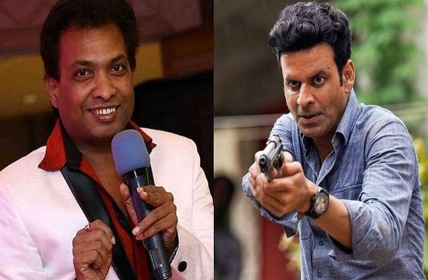 Sunil Pal called Manoj Bajpayee a fallen man, compared 'Family Man' – 'Mirzapur' with a porn film
