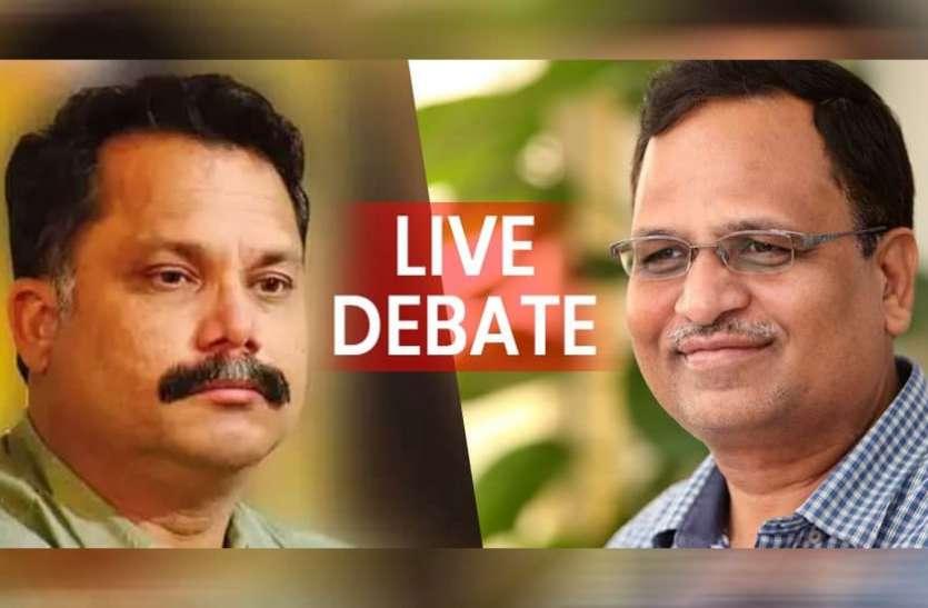 केजरीवाल के मंत्री और गोवा के मंत्री में फ्री बिजली को लेकर हुई लाइव बहस, जानिए किसने क्या कहा