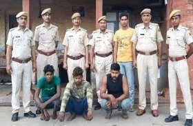 पुलिस ने किए लूट के आरोपी गिरफ्तार लूटे गए मोबाइल व नकदी बरामद