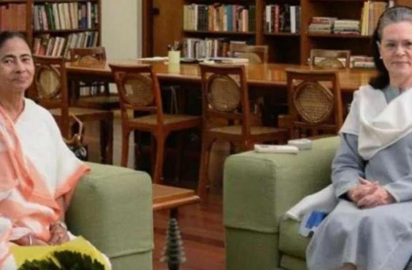 सोनिया गांधी से आज मुलाकात करेंगी ममता बनर्जी, एंटी बीजेपी फ्रंट पर हो सकती है बातचीत