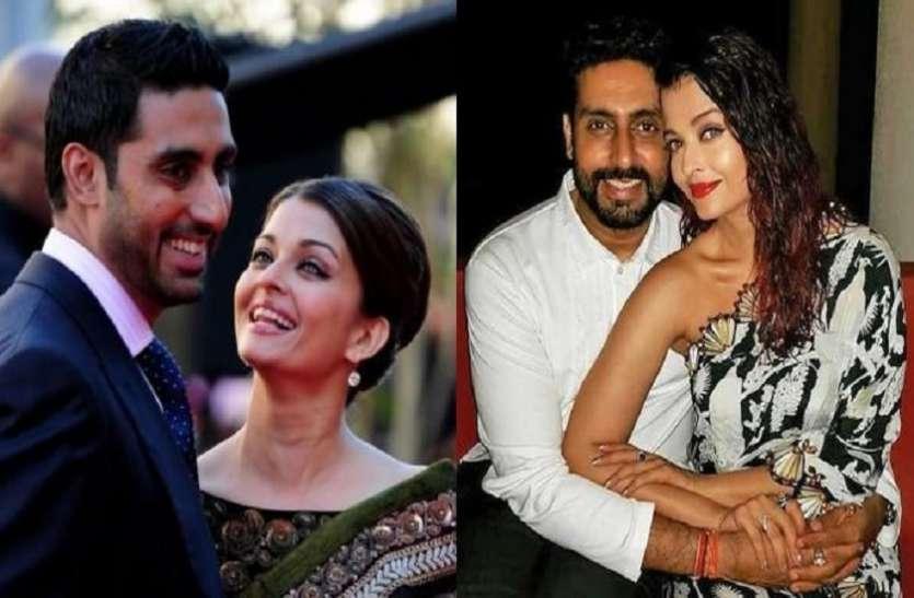 Aishwarya Rai Bachchan is richer than husband Abhishek Bachchan, property worth crores is from Mumbai to Dubai