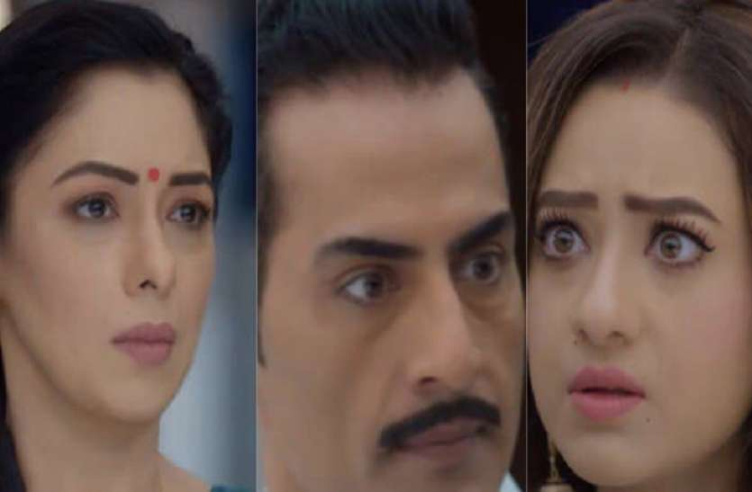 Anupama 28th July Written Updates: Kavya takes all the credit for making Vanraj's cafe, family members shocked