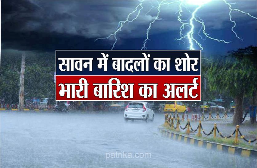 बंगाल की खाड़ी में बना सिस्टम, मौसम विभाग ने जारी किया भारी बारिश का अलर्ट