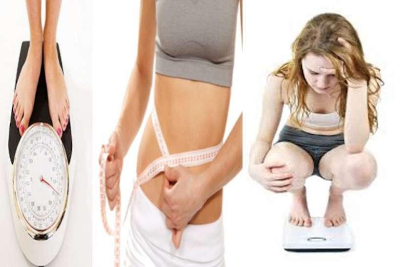 Health News: तेजी से वजन का घटना भी हैं गंभीर बीमारी का संकेत