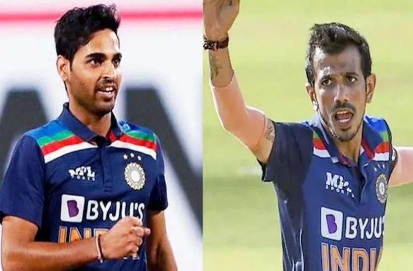 ICC T20 Rankings : भुवनेश्वर और चहल ने लगाई छलांग, कोहली और राहुल जस के तस