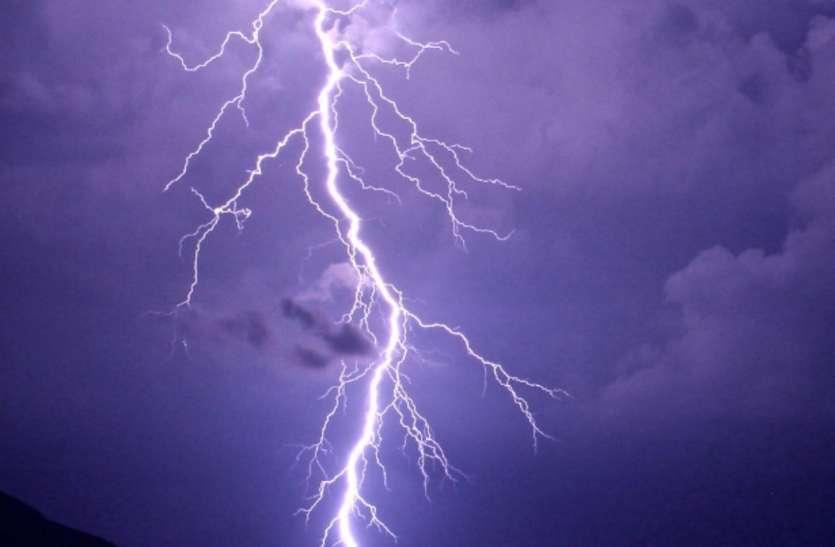 दामिनी ऐप से आधे घंटे पहले मिलेगी आकाशीय बिजली गिरने की जानकारी