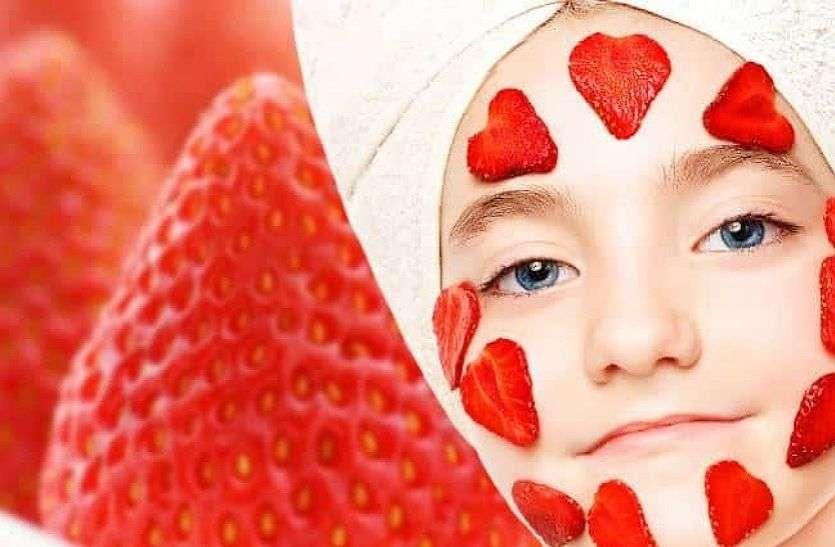 Beauty tips : खूबसूरती बढ़ाने के लिए डेली रूटीन में शामिल करें स्ट्रॉबेरी