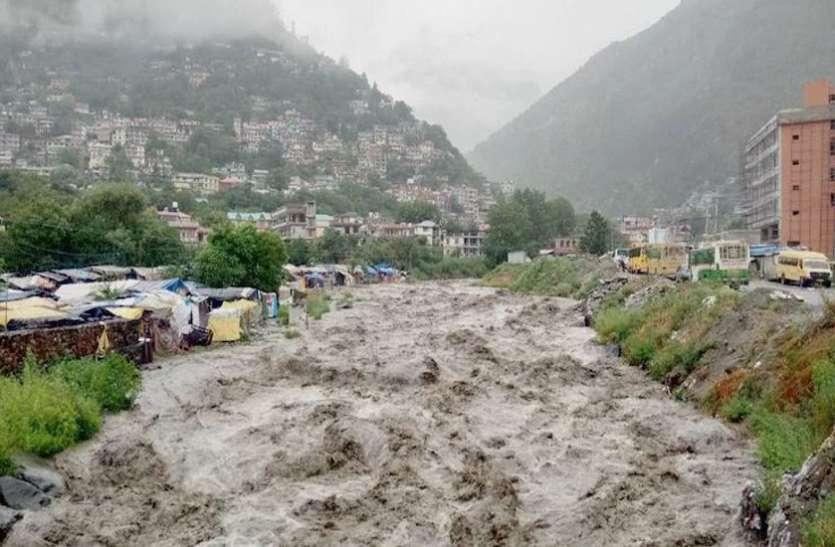 Live Weather Report: जम्मू-कश्मीर में बाढ़ से 7 की मौत, 30 से अधिक लापता