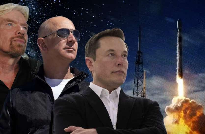 अंतरिक्ष में अरबपति: नए युग की शुरुआत या सिर्फ धनकुबेरों का 'ईगो वॉर'