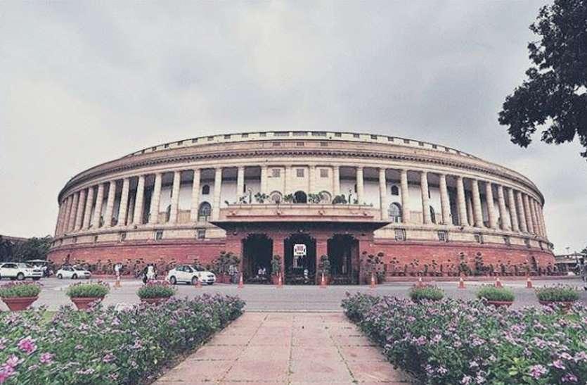 Parliament Monsoon Session LIVE Update: पेगासस और अन्य मुद्दों पर अड़ा विपक्ष, लोकसभा-राज्यसभा गुरुवार 11 बजे तक स्थगित