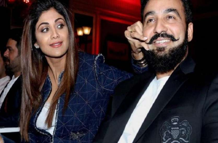 Raj Kundra had made his future plan, wanted revenue of 1.5 billion and profit of 300 million through porn industry