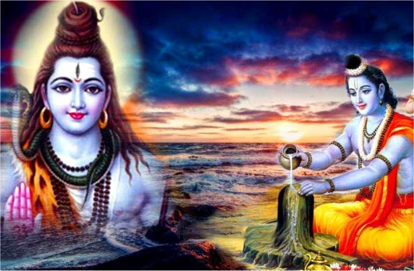 shree Ram and rameshwar shiv
