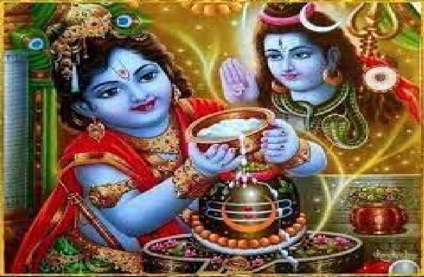 lord shiv with shri krishan