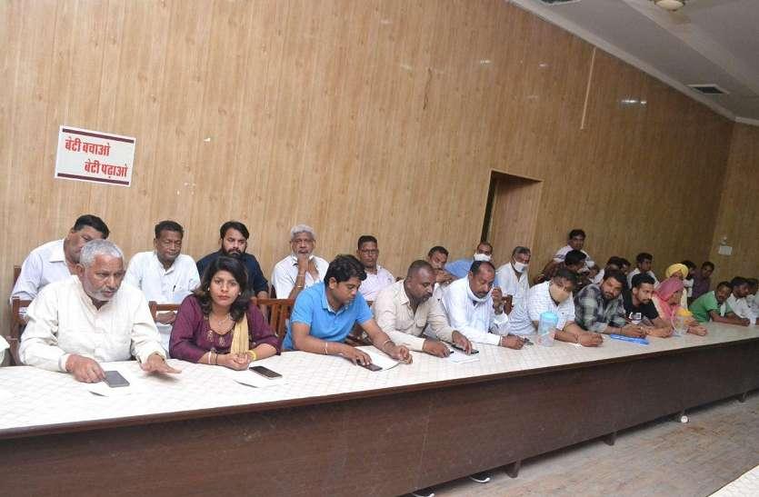 श्रीगंगानगर के नगर परिषद में सियासी ड्रामा: सभापति खेमे में आए सौलह भाजपाई पार्षद