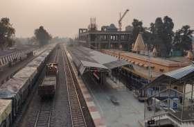 Ayodhya : राम मंदिर की तरह पिंक स्टोन से तैयार होगा अयोध्या स्टेशन का मंदिर मॉडल
