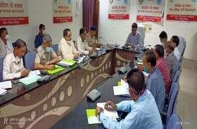 यातायात प्रबन्धन समिति की समीक्षा बैठक में कलक्टर ने जताई नाराजगी