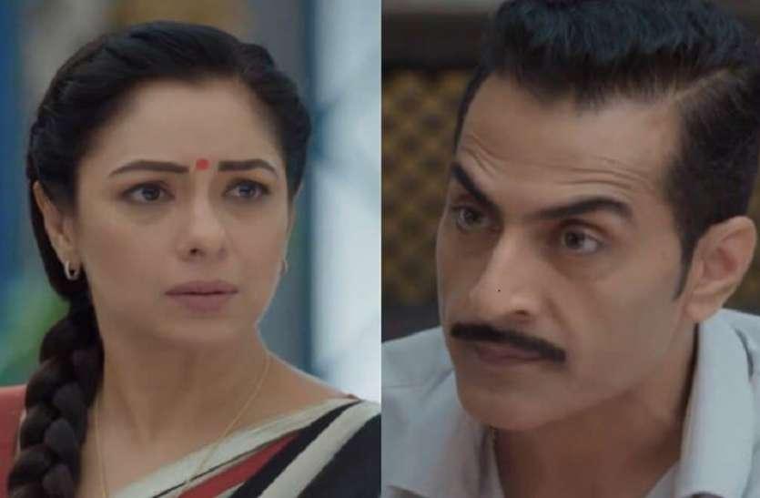 Anupama 29th July Written Updates: Seeing Anupama's praise, Kavya got angry, made Vanraj again as before