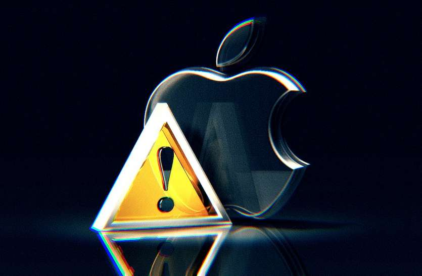 Apple warns its users to immediately update their device