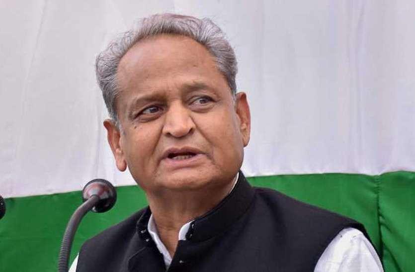 मुख्यमंत्री गहलोत ने ताम्रध्वज के पहुंचने से पहले वादों को लेकर सभी मंत्रियों-सचिवों की ली क्लास