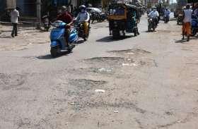 कोटगेट पर ऑटो राज, यातायात रहता जाम