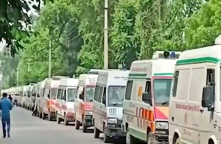 Ambulance Driver Strike In Barabanki - Ambulance Strike in Barabanki:  बाराबंकी में एंबुलेंस का चक्का जाम, कर्मचारियों की हड़ताल स्वास्थ्य सेवाओं  पर असर, मरीज बेहाल   Patrika News