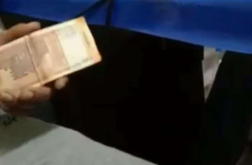 रिश्वत लेते हुए एसीपी के स्टोनो का वीडियो हुआ वायरल, किया गया सस्पेंड