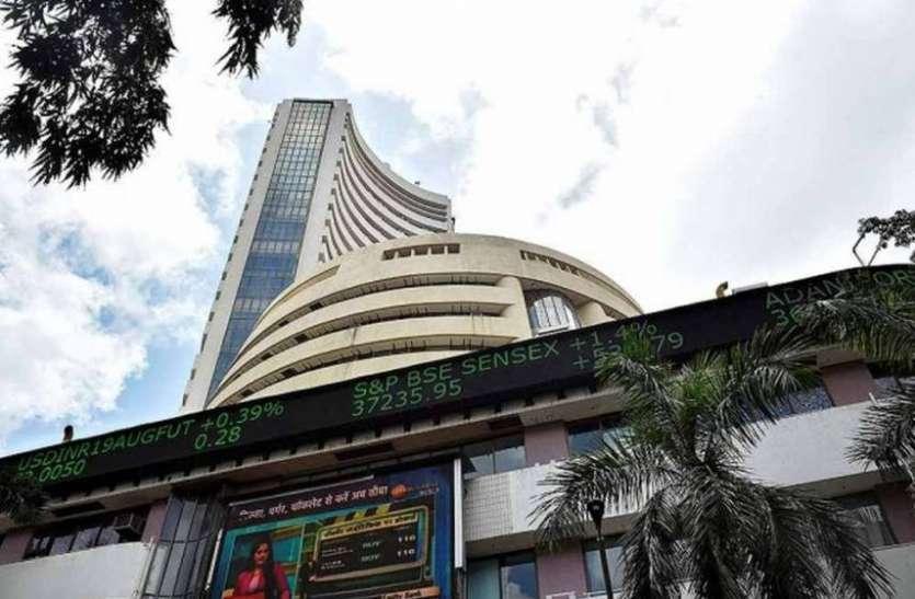 Tatva chintan IPO listing Today: Investor's money doubled