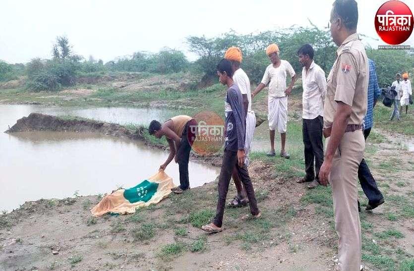 घर से बकरियां चराने निकले बालक की नाड़ी में डूबने से मौत, परिजनों का बुरा हाल