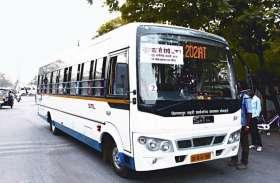 बीकानेर शहर में सिटी बस सेवा के संबंध में कमेटी का गठन