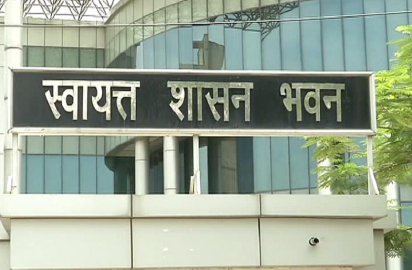 प्रदेश के 10 नगर निगम में पैचवर्क के लिए 194.44 करोड़ रुपए आवंटित