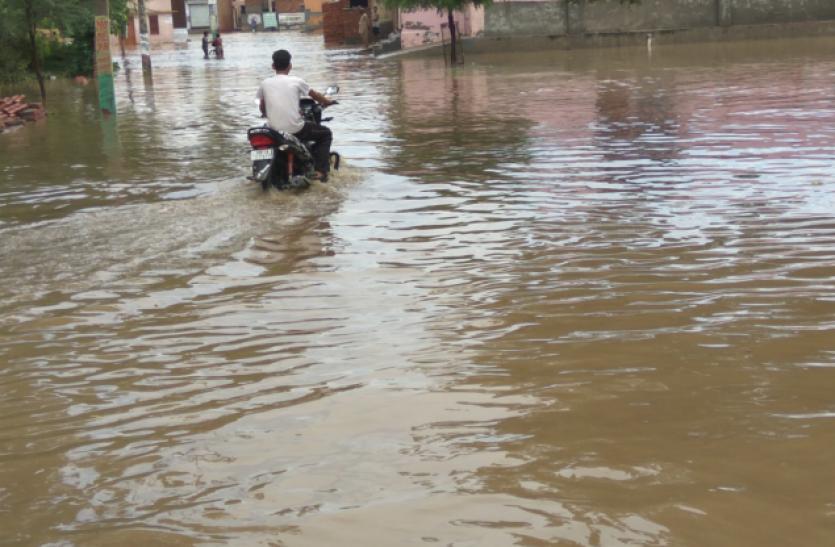 मौसम अपडेट: राजस्थान में चार दिन भारी से अति भारी बारिश का अलर्ट